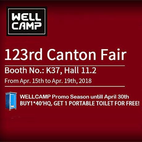 123rd Canton Fair---Promo Season