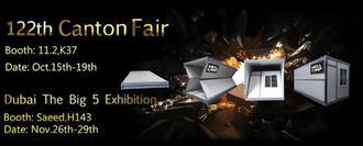 WELLCAMP Canton Fair & Dubai The Big 5 Exhibition