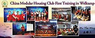 China Modular Housing Club First Training in Wellcamp