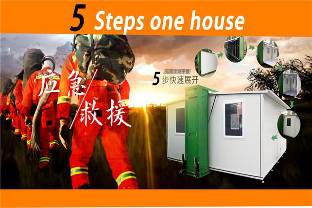 WELLCAMP, WELLCAMP prefab house, WELLCAMP container house-Container House - The Best Equipment For T-3