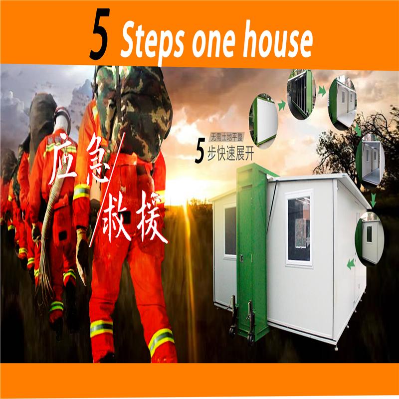 WELLCAMP, WELLCAMP prefab house, WELLCAMP container house-Folding Container House For Disaster Relie-2