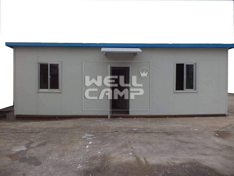 Is WELLCAMP professional in producing prefab modular house?