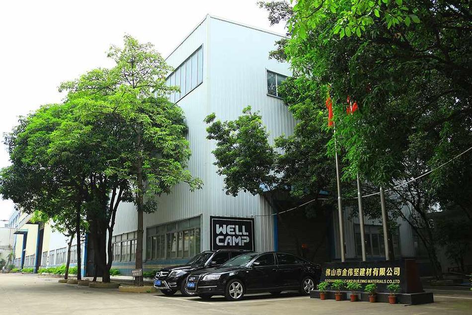 Foshan Wellcamp Building Materials Co., Ltd