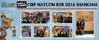 Wellcamp fight in CIBF Natcon B2B 2016 SHANGHAI