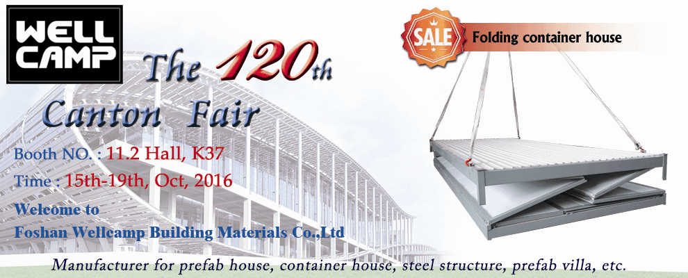 Wellcamp Brings You the New Folding Container House in the 120th Canton Fair!