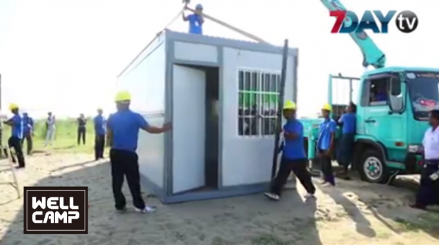 Asia famous TV station interview Wellcamp folding container
