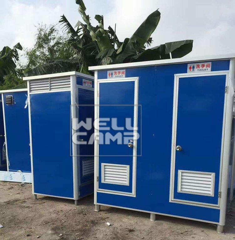 WELLCAMP, WELLCAMP prefab house, WELLCAMP container house-Easy Move Prefab Mobile Toilet For Outdoor