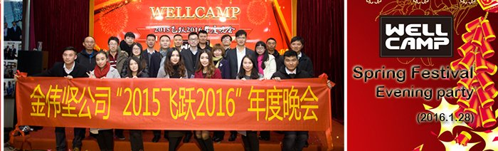 WELLCAMP, WELLCAMP prefab house, WELLCAMP container house-Meet Wellcamp Party in Spring Festival-Pr