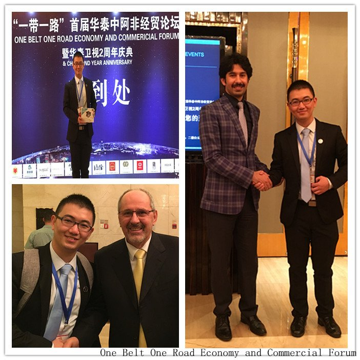 ONE BELT ONE ROAD ECONOMY AND COMMERCIAL FORUM