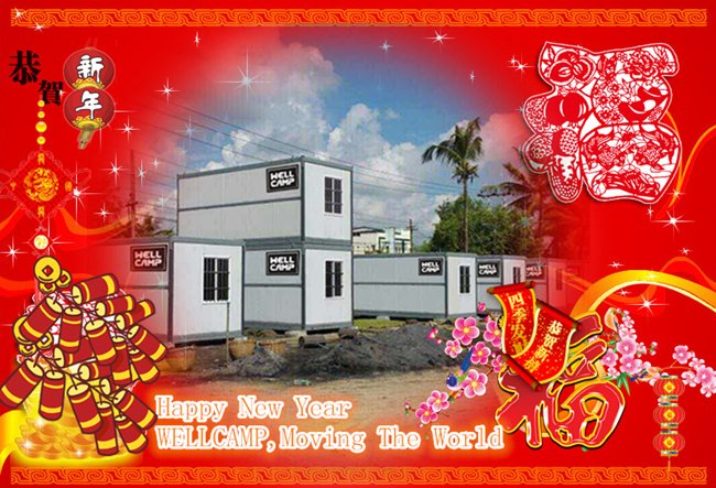 WELLCAMP, WELLCAMP prefab house, WELLCAMP container house-Happy New Year in WELLCAMP 2017 Celebrate