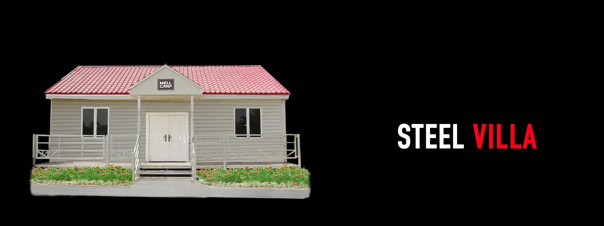 category-Prefabricated Concrete Villa-WELLCAMP, WELLCAMP prefab house, WELLCAMP container house-img-1