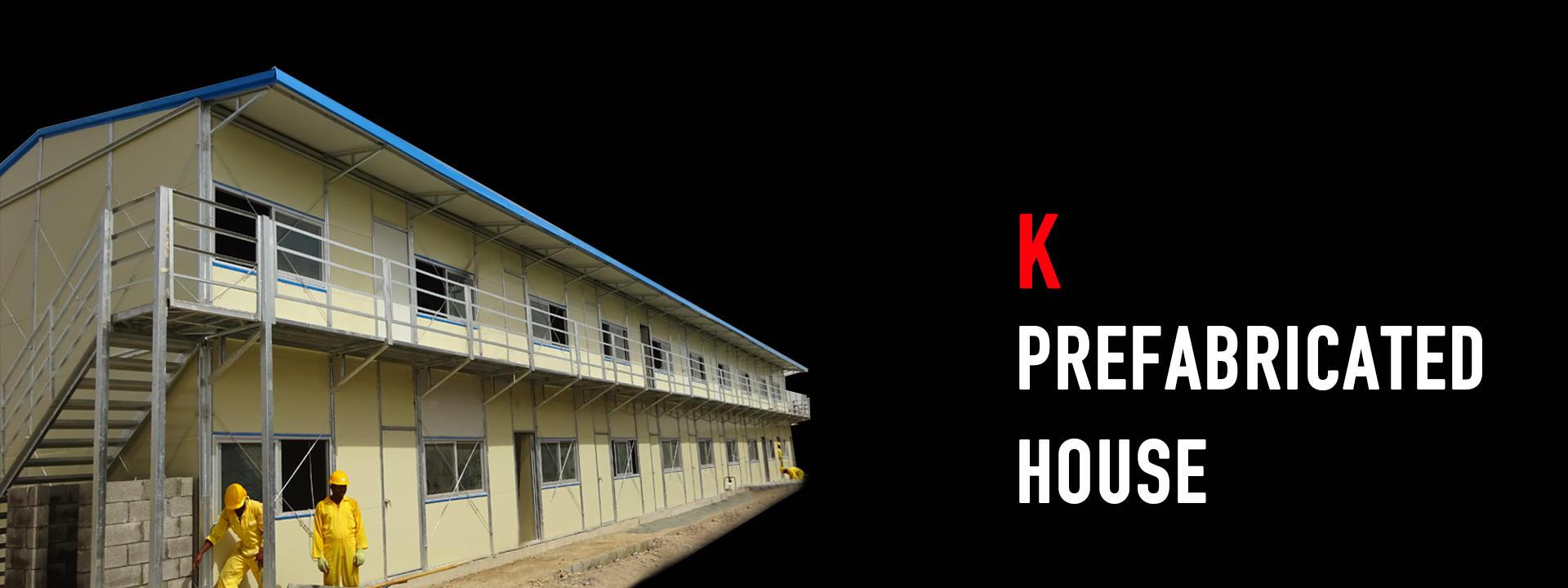 category-precast concrete houses-WELLCAMP, WELLCAMP prefab house, WELLCAMP container house-img-1