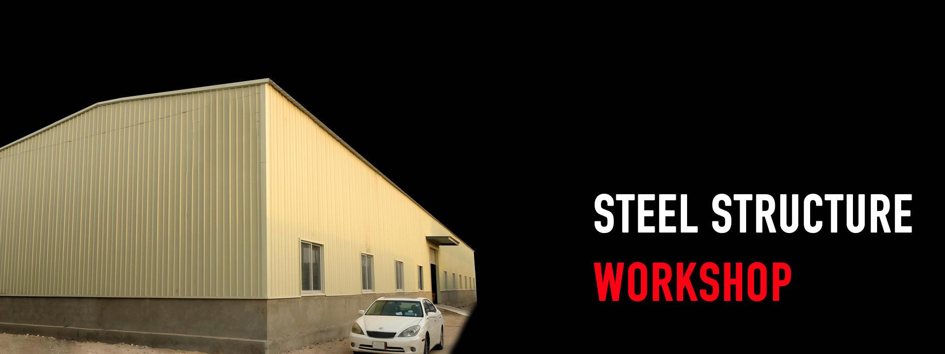category-prefab warehouse-WELLCAMP, WELLCAMP prefab house, WELLCAMP container house-img-1