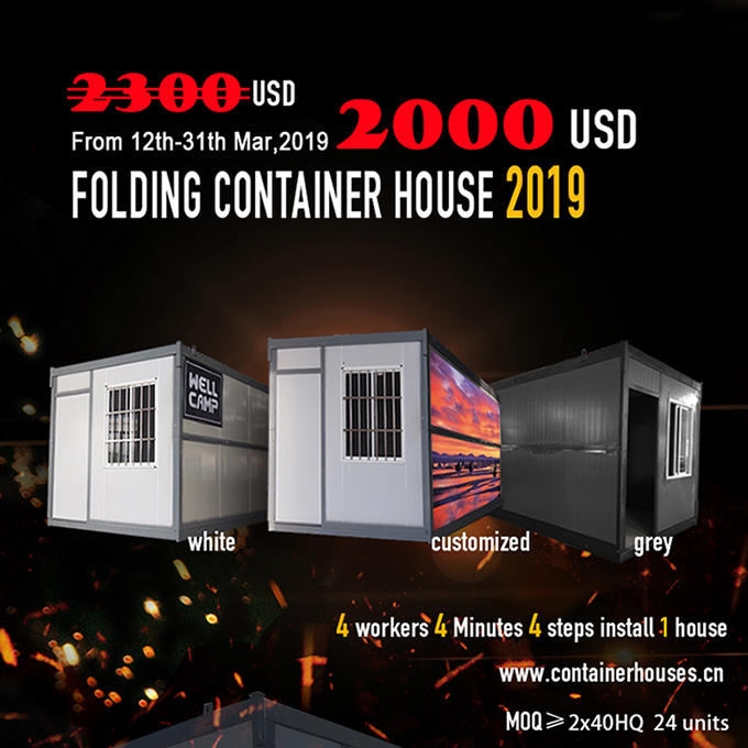 FOLDING CONTAINER HOUSE PROMOTION IN 2019