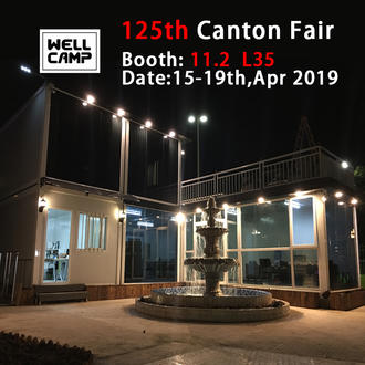 Wellcamp 125th Canton Fair