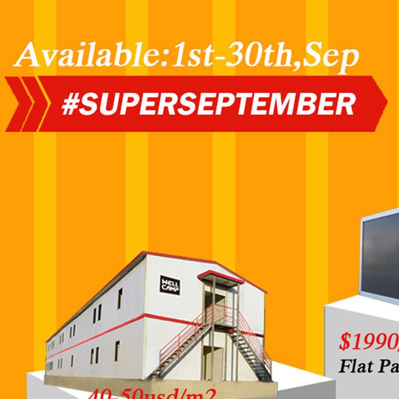 Biggest Promotion in 2019  Super September