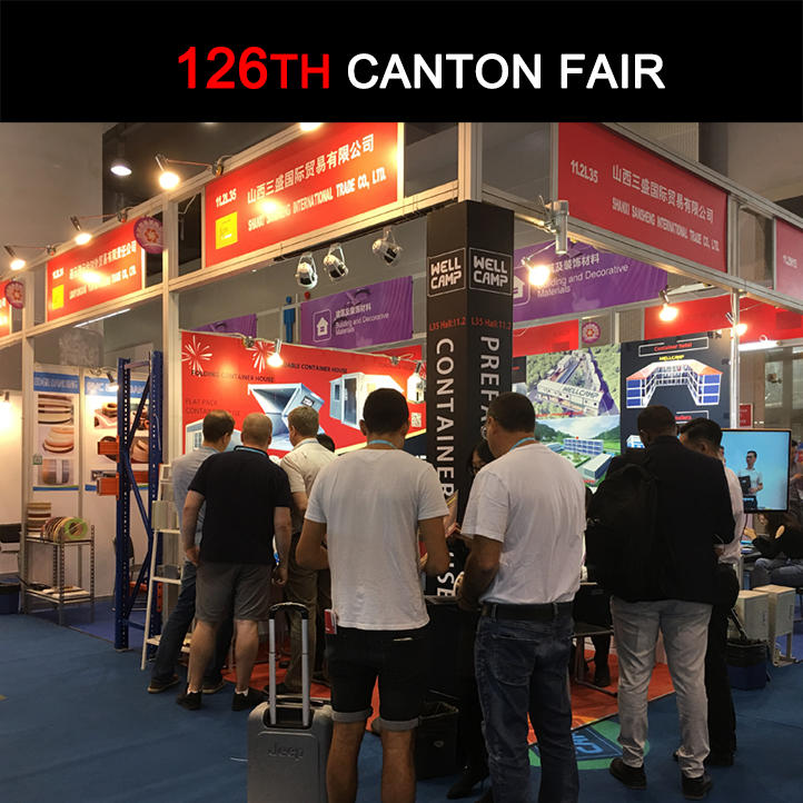 Busy & Harvest 126TH Canton Fair