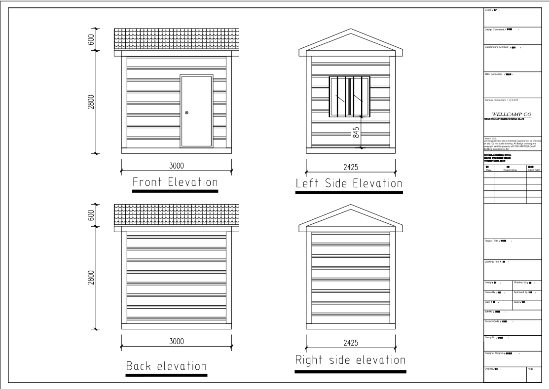 WELLCAMP, WELLCAMP prefab house, WELLCAMP container house-Shipping Container House Floor Plans Manuf-4
