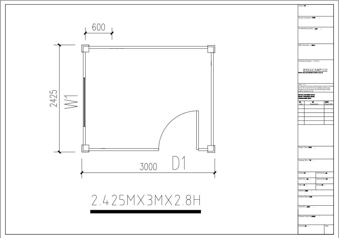 WELLCAMP, WELLCAMP prefab house, WELLCAMP container house-Shipping Container House Floor Plans Manuf-3