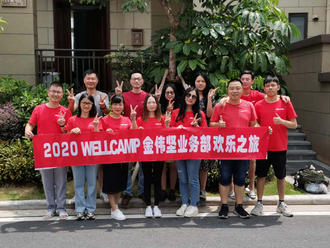 Completed Sales Task WELLCAMP Sales Team Go Out for Travel