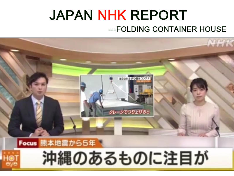 Japan NHK TV Station Report Wellcamp Folding Container House