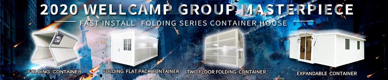 news-WELLCAMP, WELLCAMP prefab house, WELLCAMP container house-What is Folding Container House made