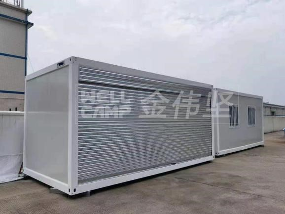 news-WELLCAMP, WELLCAMP prefab house, WELLCAMP container house-6 Applications Flat Pack Container Ho