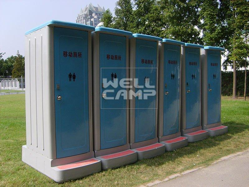 WELLCAMP, WELLCAMP prefab house, WELLCAMP container house-Public Movable Portable Toilet, Wellcamp T-1