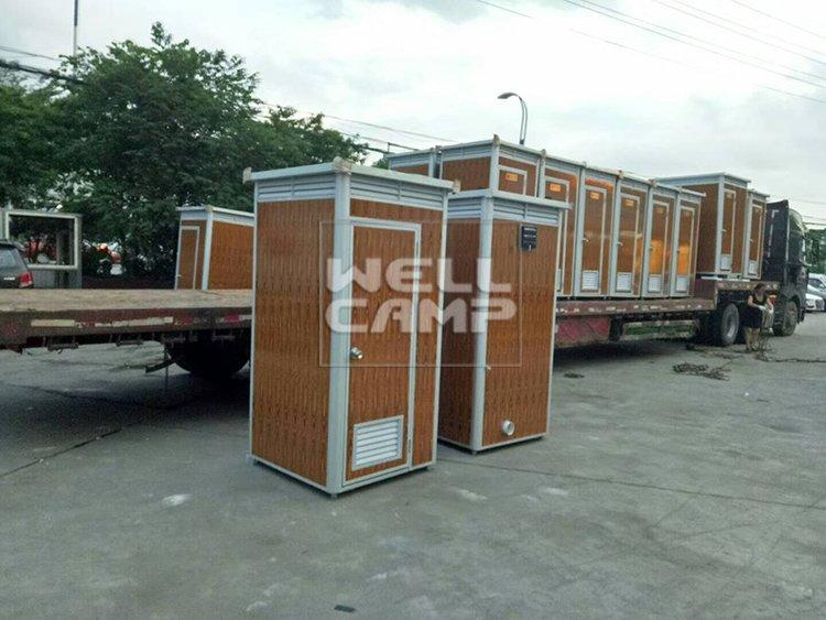 WELLCAMP, WELLCAMP prefab house, WELLCAMP container house-Aluminum Decoration Sheet Mobile Container-1