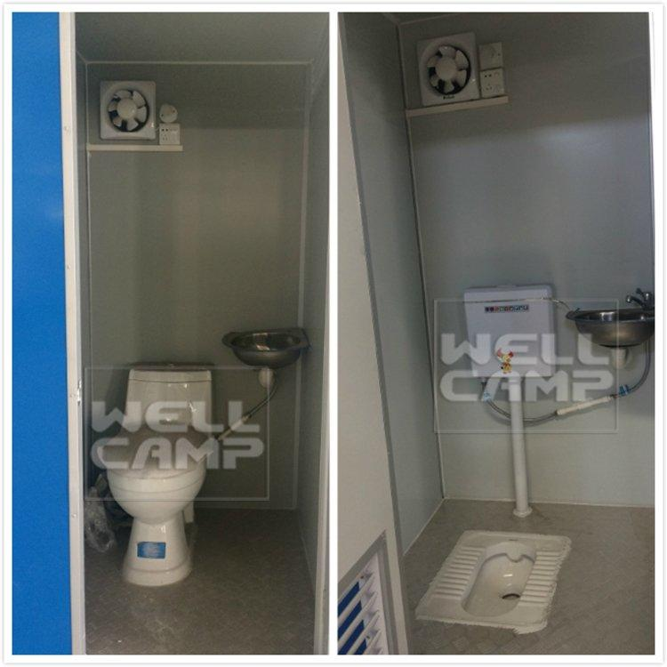 WELLCAMP, WELLCAMP prefab house, WELLCAMP container house-Easy Move Prefab Mobile Toilet For Outdoor-1